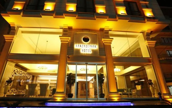 HANZADE PARK HOTEL